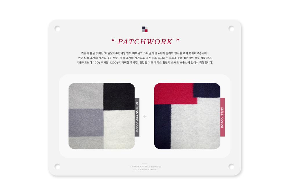 아임낫어휴먼비잉(17W) Patch Work Duffle Coat - Red