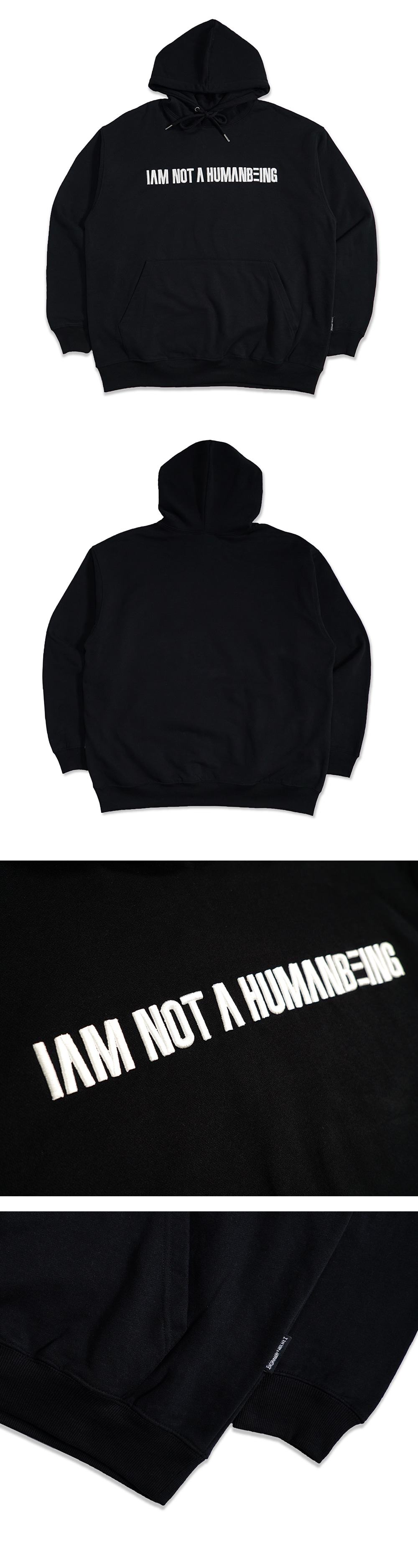 I am Not A humanbeing Hoody - Black
