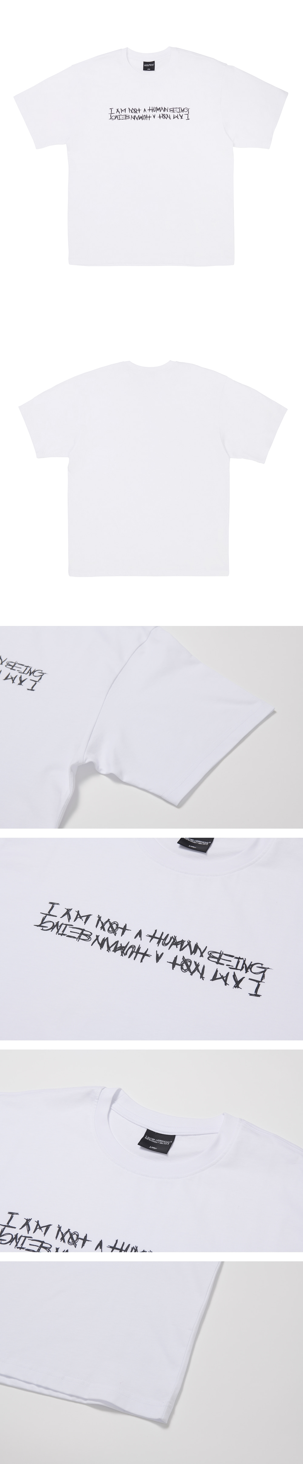 아임낫어휴먼비잉(I AM NOT A HUMAN BEING) Basic Logo Tee - WHITE
