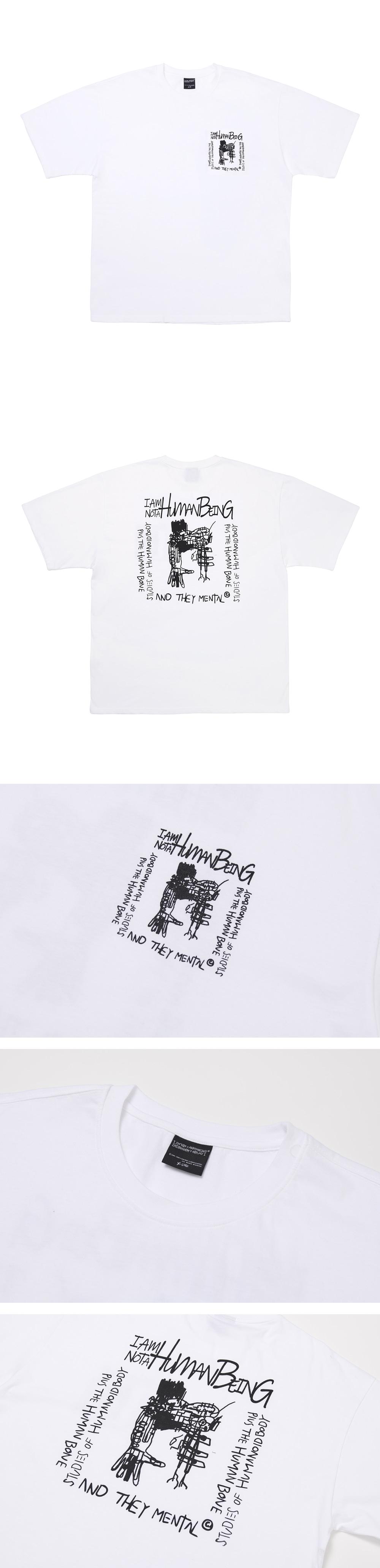 아임낫어휴먼비잉 Arm Tee - WHITE