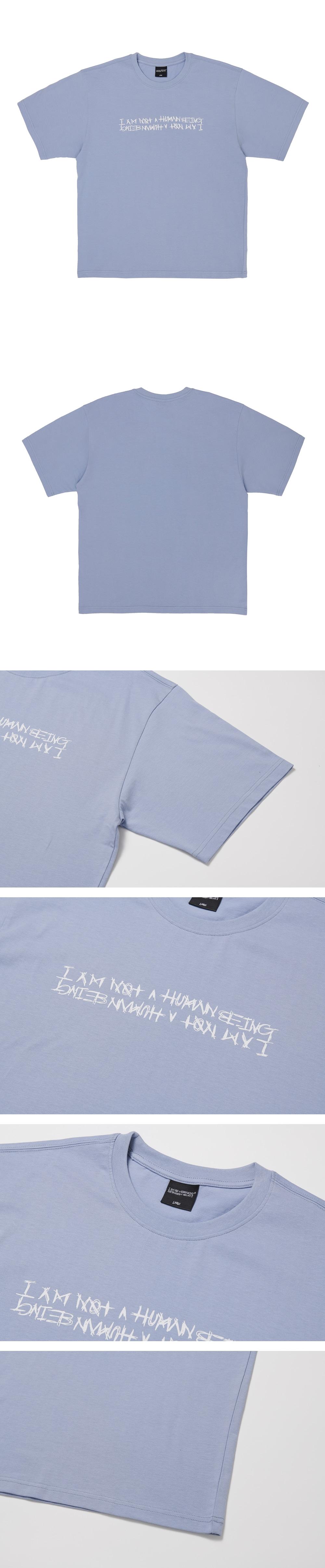 아임낫어휴먼비잉(I AM NOT A HUMAN BEING) Basic Logo Tee - LIGHT BLUE